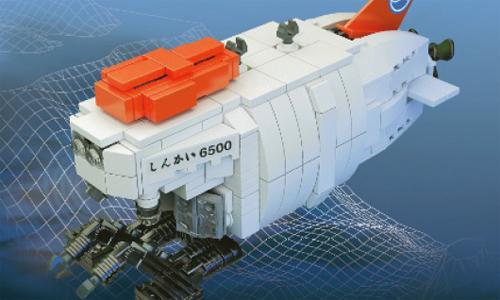 глубоководная подводная лодка лего купить